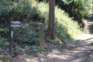 大谷吉継陣跡への入口