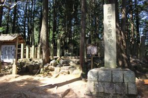 大谷吉継の墓