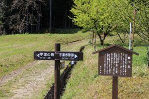 大谷吉継の墓への別の入口