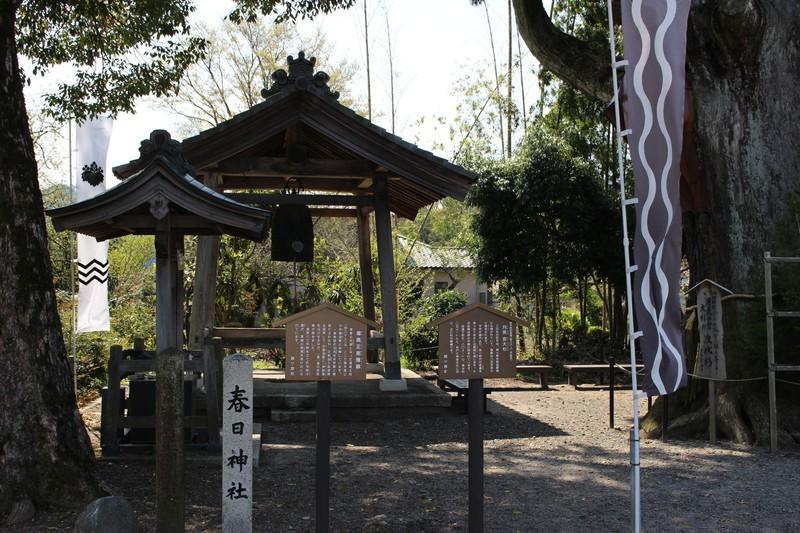 「福島正則陣跡(春日神社)~関ヶ原の戦いを見届けた「月見の宮大杉」」のアイキャッチ画像