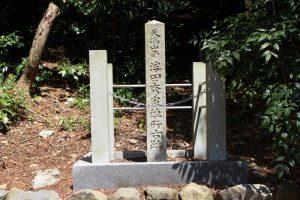 浮田秀家陣跡の石碑