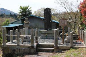 奥平貞治の墓