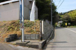 岡山烽火場への登り口