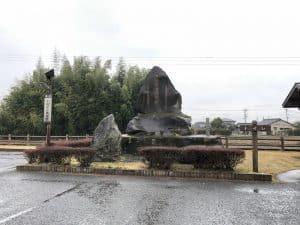 木崎原古戦場跡