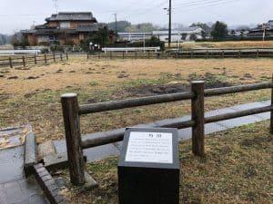 三角田の地