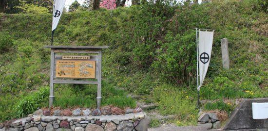 島津豊久の碑