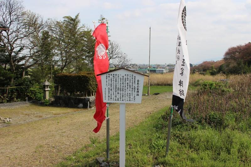 「長束正家陣跡への行き方~なぜ南宮山の関ヶ原西軍は動かなかったのか?」のアイキャッチ画像