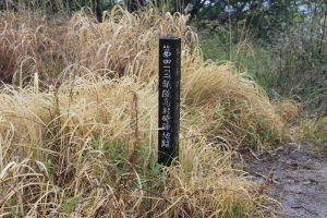 岡山(勝山)の高射砲陣地跡