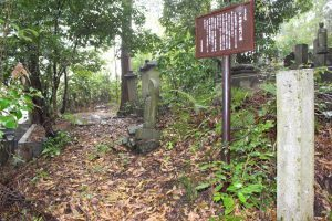 戸田正純(戸田権左衛門)の墓