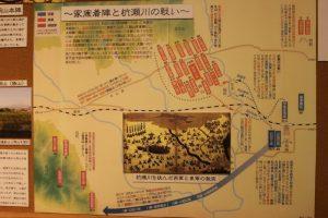 杭瀬川の戦い