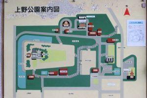 伊賀上野城の案内
