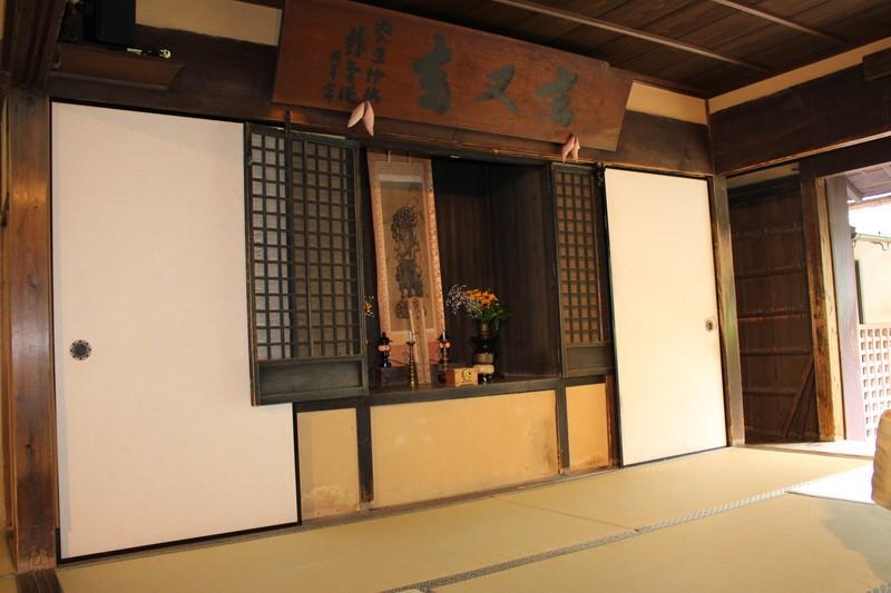 「伊賀上野城の伊賀流忍者博物館と忍者屋敷の仕掛けや忍者ショー」のアイキャッチ画像