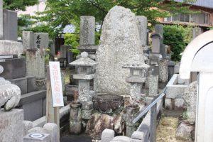 安田国継の墓(安田作兵衛の墓)