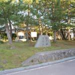 浅井畷の戦い