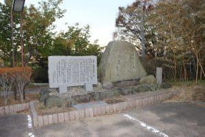 手取川古戦場