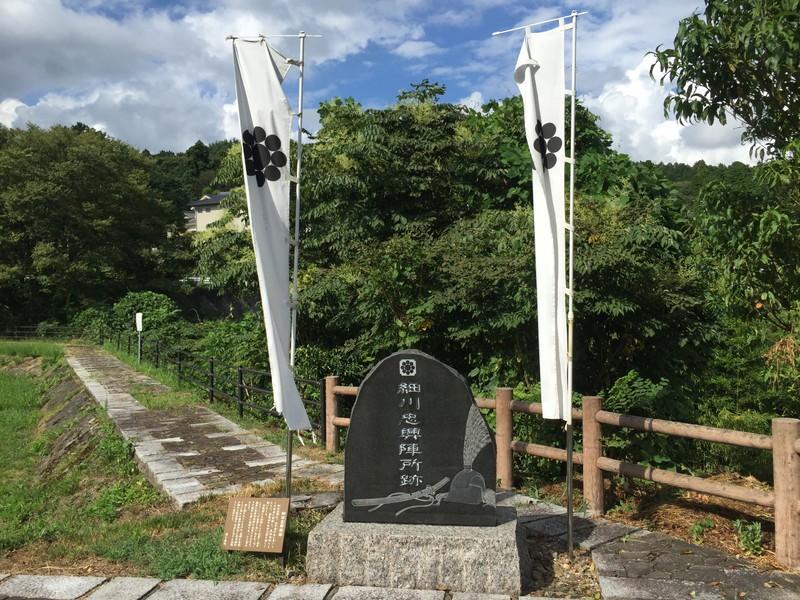 「細川忠興陣跡~越中頭成兜を被り関ヶ原で奮闘」のアイキャッチ画像