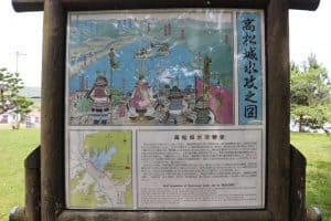 備中高松城の戦い